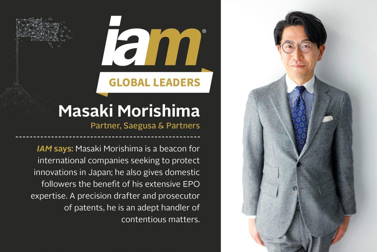 Online_Masaki Morishima