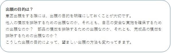 shutugannomokuteki-1