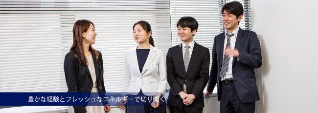 slide03_jp-new