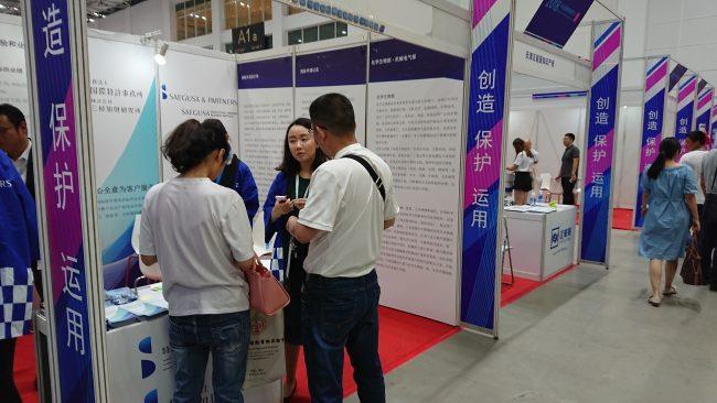 trademarkfestival2
