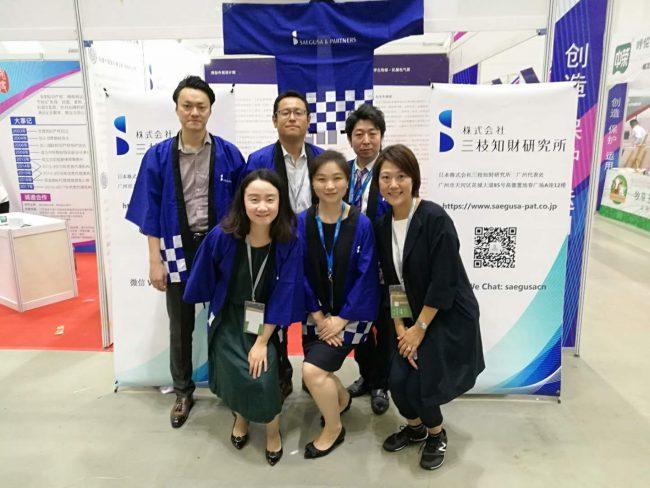 trademarkfestival3